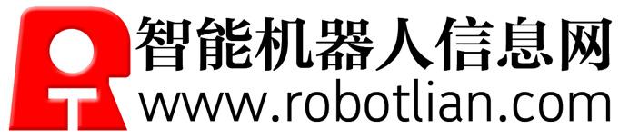 智能机器人信息网