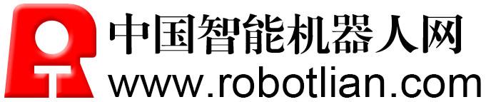 中国智能机器人网