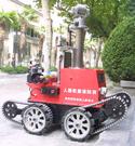 消防机器人