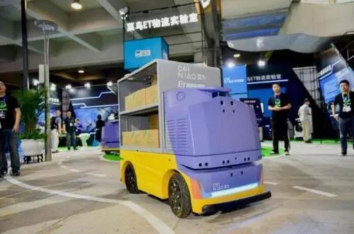 阿里推出的自动送货机器人,进行了哪些技术创新?