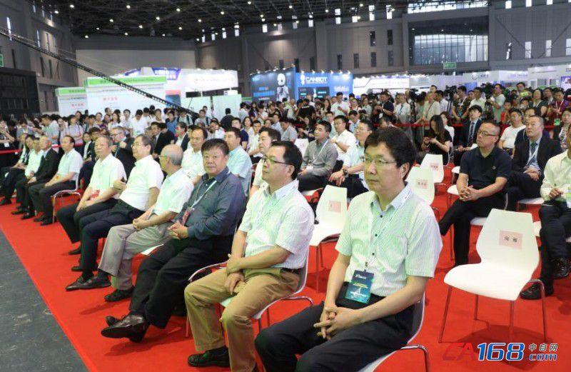 CIROS2018第7届中国国际机器人展览会盛大开幕