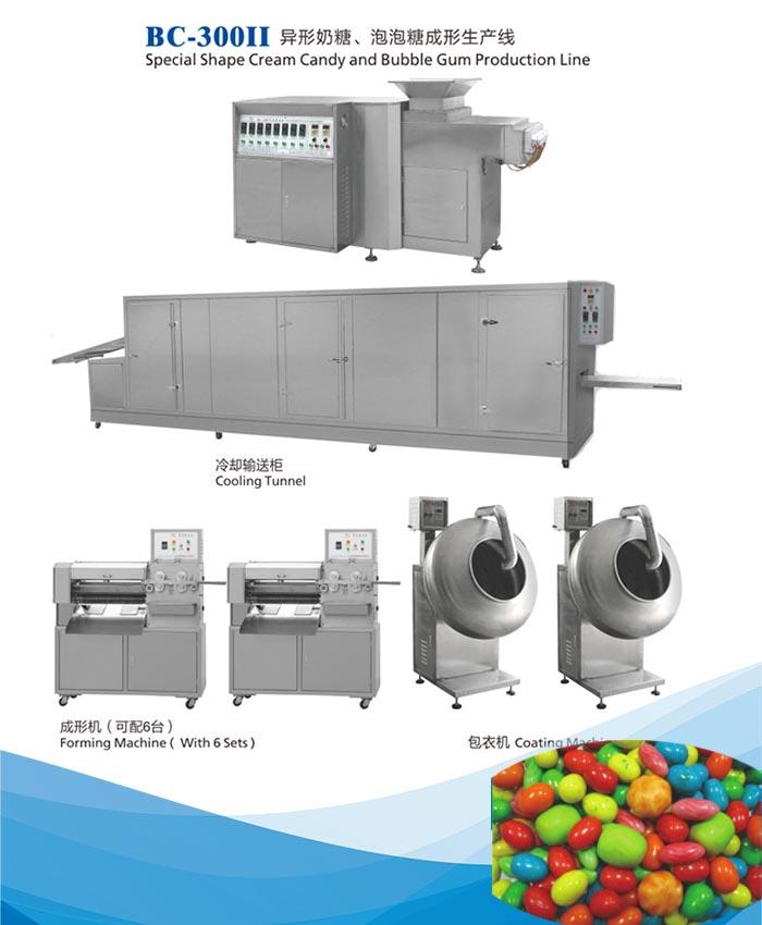 异形奶糖、泡泡糖成形生产线(BC-300II)