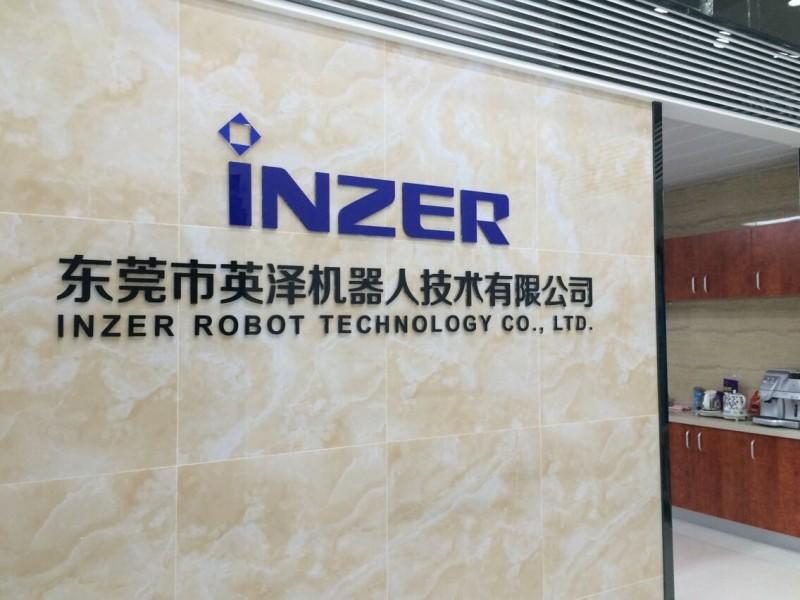 东莞市英泽机器人技术有限公司